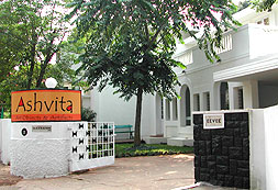 Cafe Ashvita - Entrance